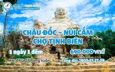 Tour du lịch Châu Đốc - Núi Cấm - Chợ Tịnh Biên 1 ngày 1 đêm giá rẻ chất lượng