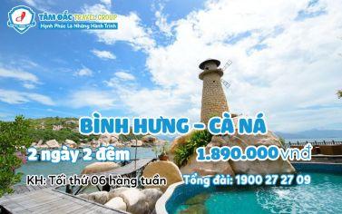 Tour du lịch Bình Hưng - Cà Ná 2 ngày 2 đêm giá rẻ chất lượng