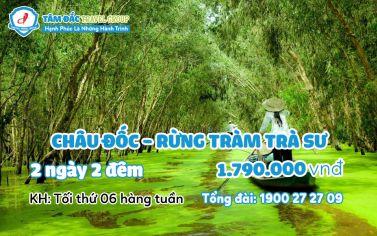 Tour du lịch Châu Đốc - Trà Sư 2 ngay 2 đêm chất lượng giá rẻ