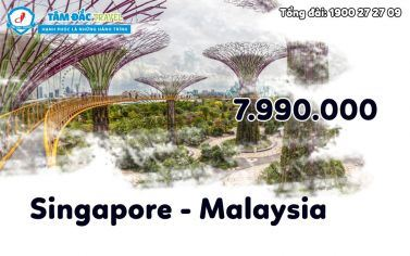 TOUR DU LỊCH SINGAPORE MALAYSIA 4 NGÀY 3 ĐÊM CHẤT LƯỢNG GIÁ RẺ